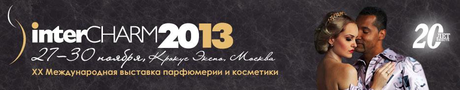intersharm_2013
