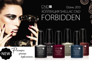 forbidden_collection_shellac_1