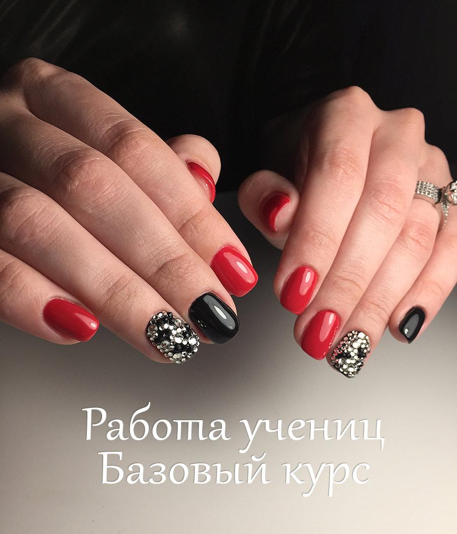 Шеллак Дизайн Фото В Контакте