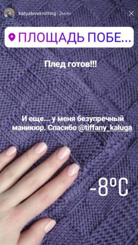 otzyv-tiffany-164
