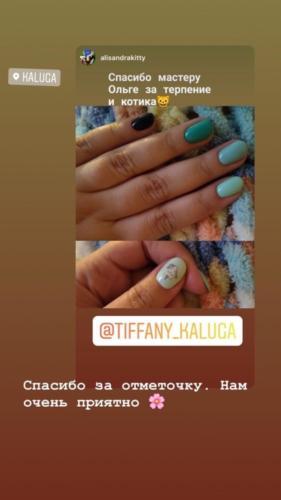 otzyv-tiffany-171 (1)