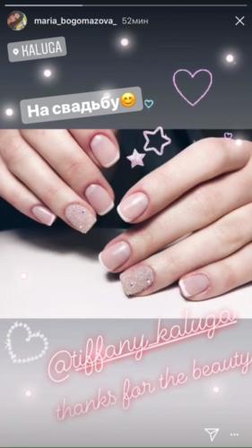 otzyv-tiffany-180