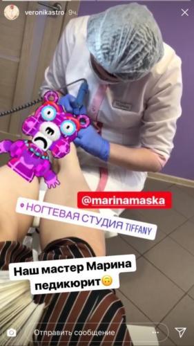 otzyv-tiffany-181