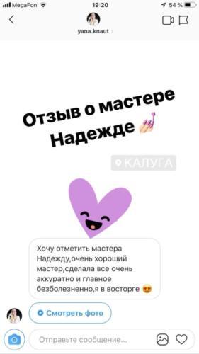 otzyv-tiffany-187
