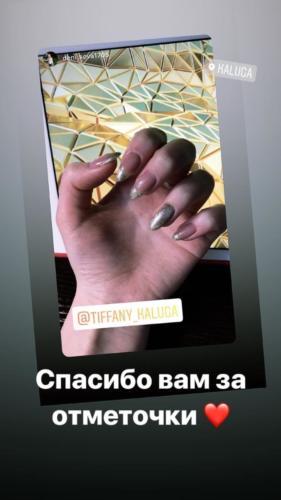otzyv-tiffany-195