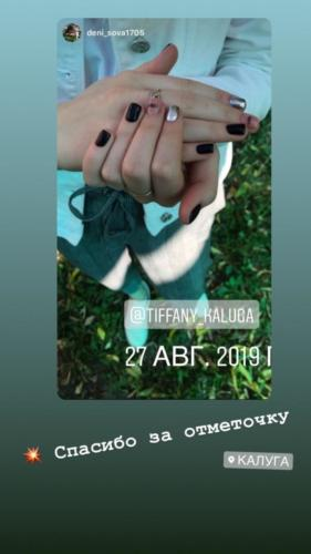 otzyv-tiffany-208
