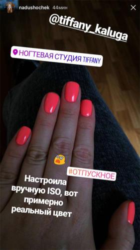 otzyv-tiffany-72