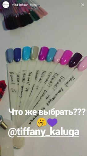 otzyv-tiffany-79