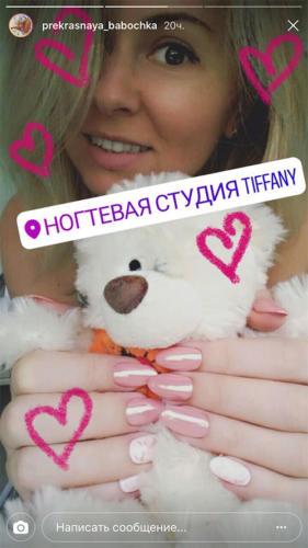 otzyv-tiffany-87